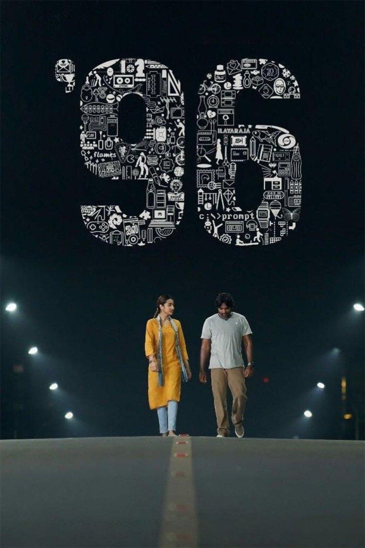 96 movie.jpg